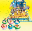 MICKEY AND FRIENDS BIRTHDAY PACKAGE