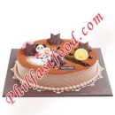 Tous Les Jours Family Chocolate Cake