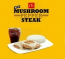 New Mushroom pepper steak