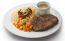Hamburger Steak Special  Set