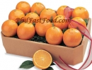 Oranges Fruit Gift