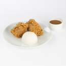 Golden Chicken 2 pcs.plate